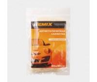 REMIX Салфетка антистатическая гофрированная 80 х 90 см