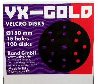 Круг VX-Gold 150 мм P800, 15 отв