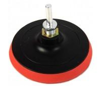 Wenkai. (5065920) Насадка на дрель с липучкой 125мм для полировальных кругов