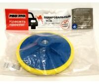 PRO.STO ( JH-BP/514) Подложка  с резьбой М 14 125мм