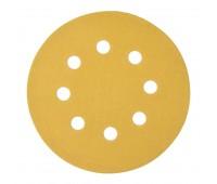 Круг VX-Gold 125 мм P100, 8 отв
