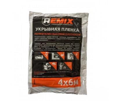 REMIX Укрывная пленка 4х6м, 7мкм