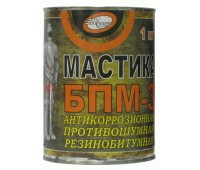 БПМ-3 мастика резинобитумная антикоррозионная противошумная (Н.Новгород), 1кг