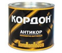"""Поликомпласт. """"Кордон"""" антикор полимерно-битумный  2.3кг"""