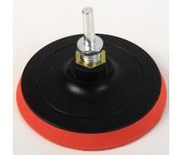 Wenkai. ( 5065920 ) Насадка на дрель с липучкой 125мм для полировальных кругов
