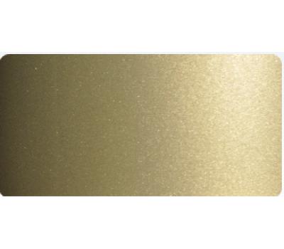Вика металлик  Жемчуг 230___ 1кг