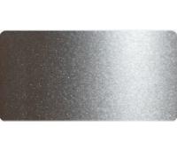 Вика металлик   Chevrolet Silver (FE87-7052)___1кг