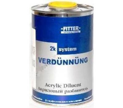 FITTER. Разбавитель стандартный для базовых красок, металликов и перламутров 1л
