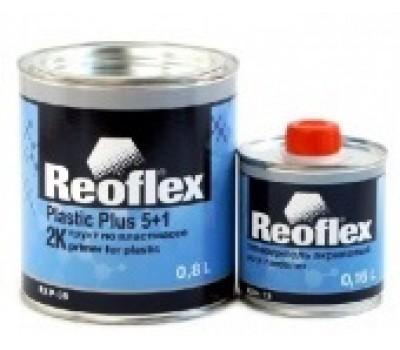 REOFLEX. Грунт-выравниватель 2К по пластмассе 5+1 серый 0,8 л + 0.16 л отвердитель