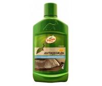 TurtleWax. 52887Clear Vue Rain Repellent антидождь 300 мл