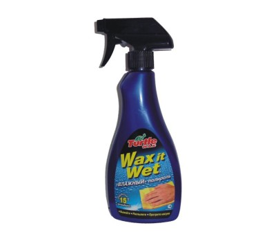 "TurtleWax. 53015 ""Влажный"" автополироль Wax it Wet, 500мл"