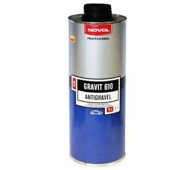 Novol. Антигравийная защита Gravit 610 HS, 1кг (серый)