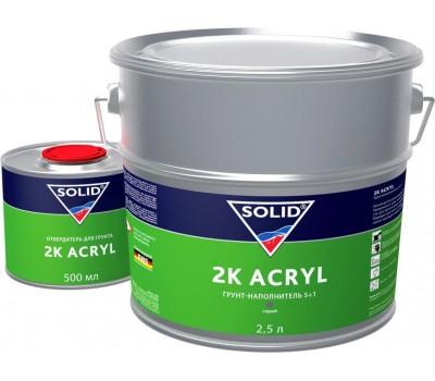 SOLID (331.3003) 2K ACRYL HS 5+1  Грунт-наполнитель + отвердитель, серый 2,5л+0,5л