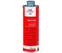 CARSYSTEM. (149264) KS-1000 антигравийное покрытие, евробаллон 1л (серый)