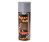 Body. Bumper Paint краска для бампера светло-серая, спрей  400мл