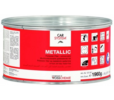 CARSYSTEM. (127911) 9254 METALLIC шпаклевка полиэфирная алюминиевая с отвердителем, 2 кг