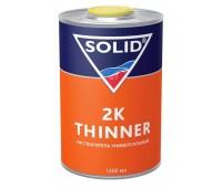 SOLID. РАСТВОРИТЕЛЬ универсальный для акриловых продуктов 2К Thinner, 1л
