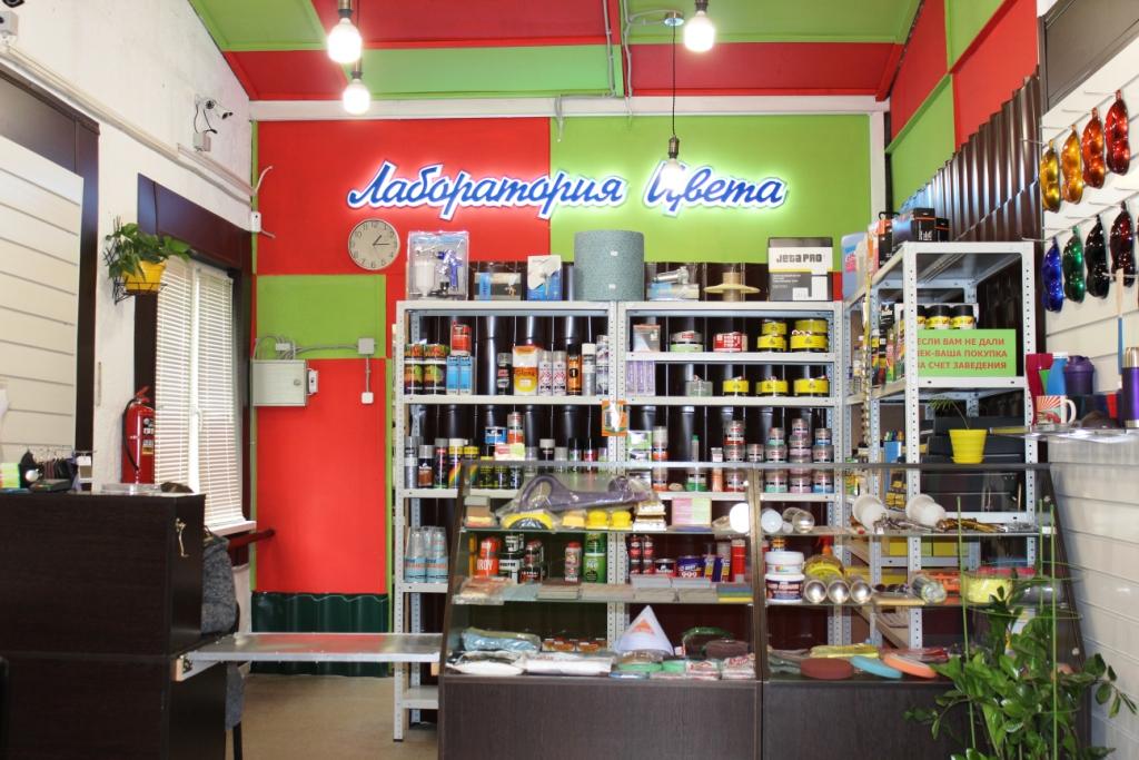 купить краски в Москве