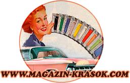 www.magazin-krasok.com; e-mail: joy151067@yandex.ru